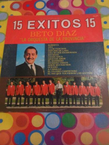 beto diaz lp la orquesta de la provincia 1983
