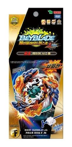 beyblade burst geist fafnir.8` ab b-122-t.tomy/young toys