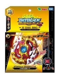 beyblade burst spriggan requiem o zt b-100-ttomy/ young toys