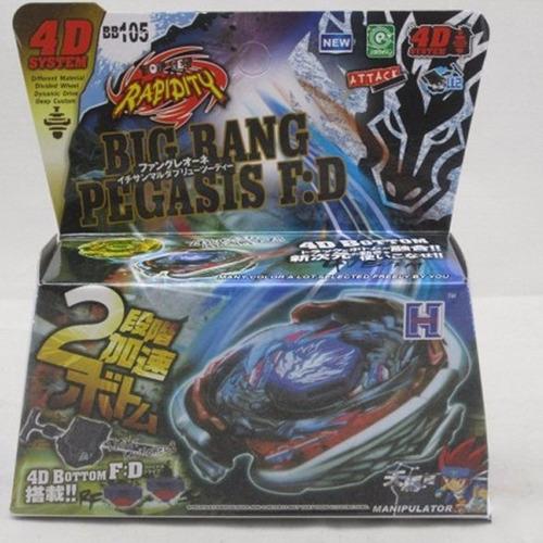 beyblade metal completo big bang pegasus  + frete gratis