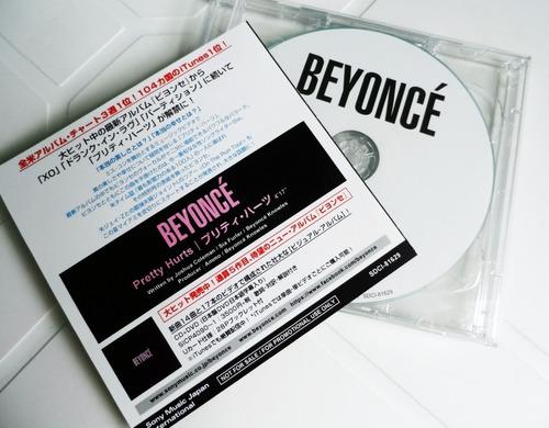 beyoncé single pretty hurts cd promo
