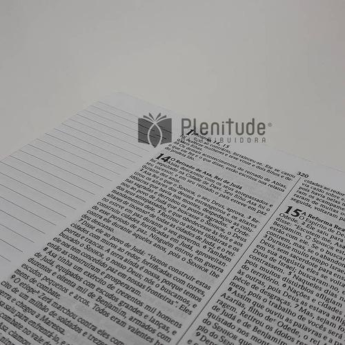 bíblia anote floral | nvi | letra normal | com espaço para a