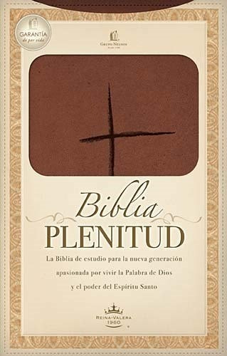 biblia de estudio plenitud manual terracota