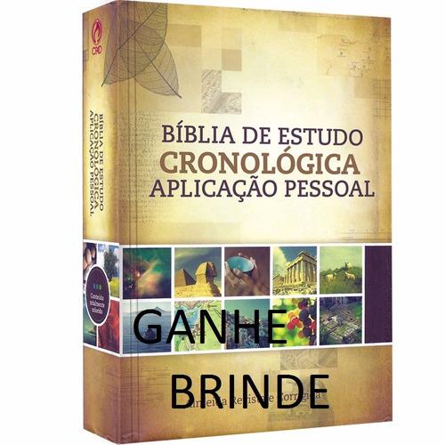 biblia de estudo cronológica aplicação pessoal capa dura