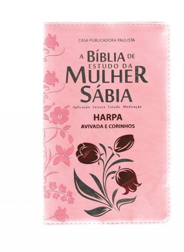 bíblia de estudo da mulher sábia letra grande harpa rosa
