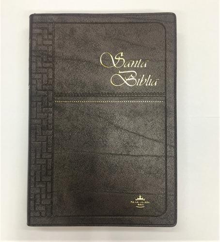 biblia grande tapa blanda color café reina valera 1960