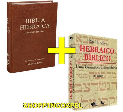 bíblia hebraica stuttgartensia + hebraico bíblico gramática