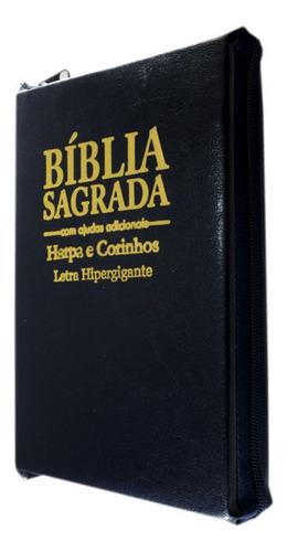 bíblia letras hiper gigante com harpa zíper preto