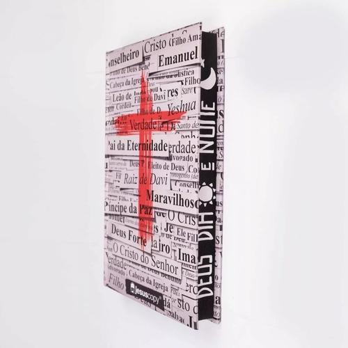 bíblia lettering cruz nvi - jesus copy novidade