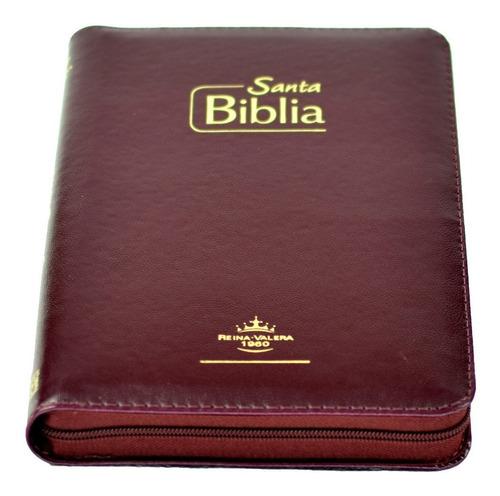 biblia misionera reina valera 1960 - vinotinto con forro