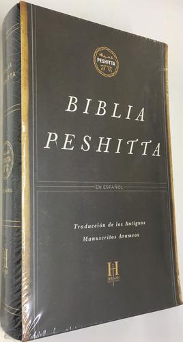 biblia peshitta imitación piel negro nueva presentación