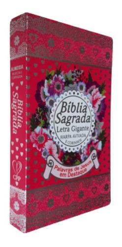 bíblia sagrada com harpa avivada - letra gigante luxo