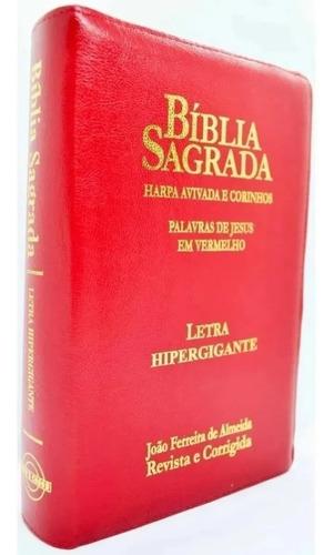 bíblia sagrada harpa cristã letra hiper gigante + índice