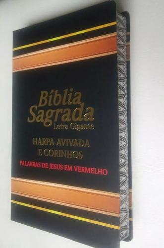 bíblia sagrada letra gigante com harpa cpp laminada rc
