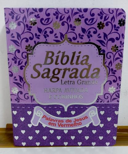 bíblia sagrada letra grande com harpa media modelo luxo cpp