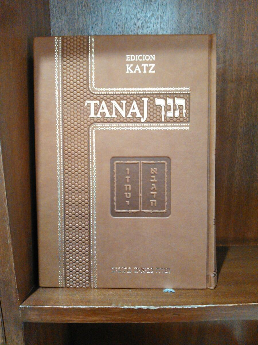 Biblia Tanaj Hebrea De Excelente Calidad - $ 950.00 en