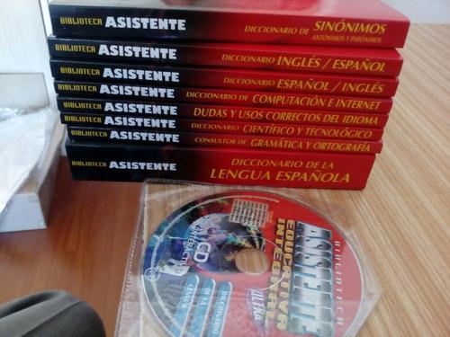 biblioteca practica  asistente educativa integral