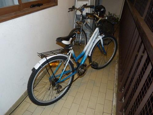 bicicleta aurora dama excelente estado