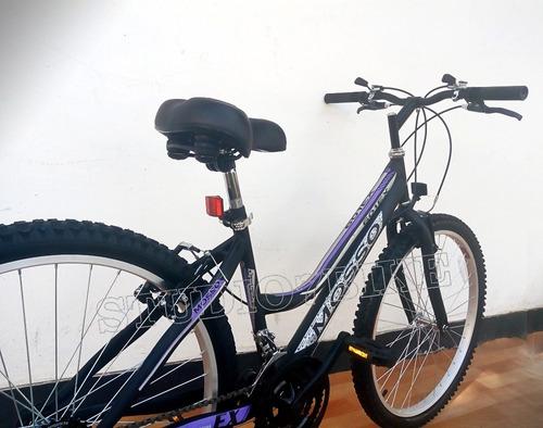bicicleta de mujer mtb nuevas - mercado libre perú
