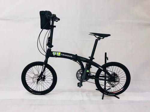bicicleta eléctrica motor trimove ebike 350w folding alumini