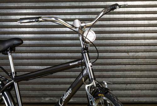 bicicleta motomel coliseo rodado 28