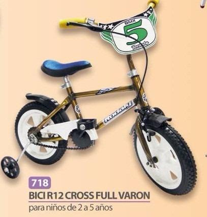 bicicleta r12 especial c/ piñón libre nena/ varón en caseros