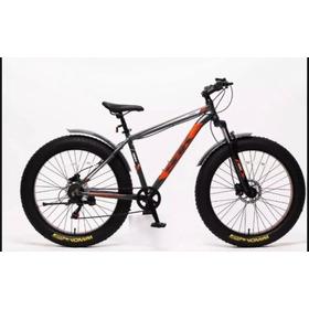 Bicicleta Sbk Rodado 26 Patona