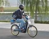 bicicletas electricas importadas