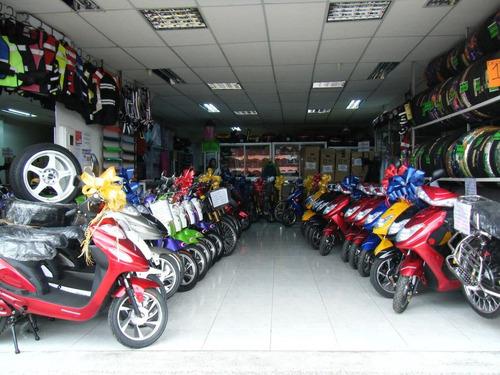 bicicletas y motos electricas - repuestos