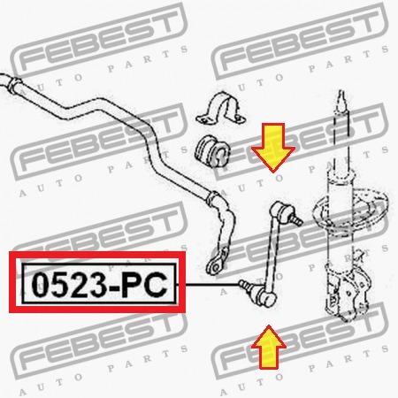bieleta link huesito delantera caliber compas 06-13 febest