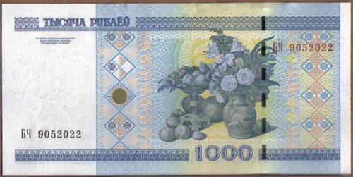 bielorusia 1000 rublei 2000 (2011) p28b