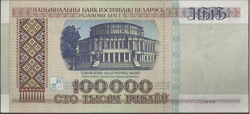 bielorusia 100.000 rublei 1996 p15b