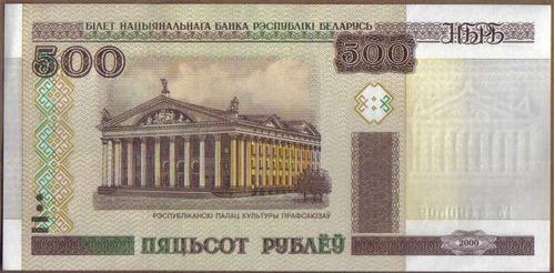 bielorusia 500 rublei 2011 p27b