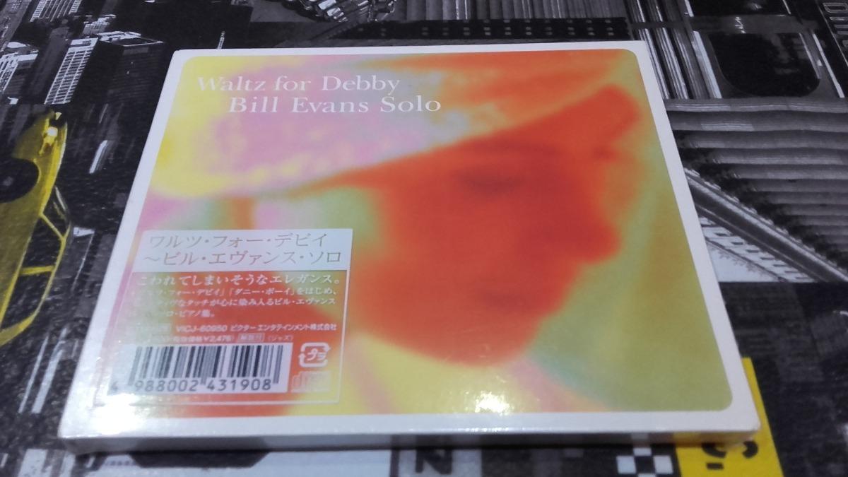 Bill Evans Solo Waltz For Debby Cd Importado Japan