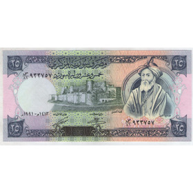 Billete  Siria 25 Pounds 1991  Pick 102e  S/c