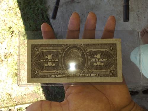 billete 1 colón banco internacional costa rica 1943.