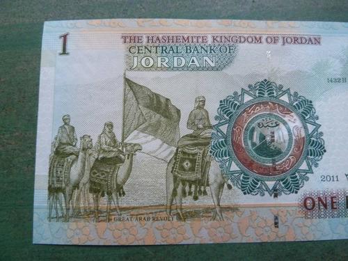 billete 1 dinar 2011 jordan / jordania  - vp