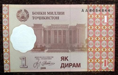 billete 1 diram tajikistán 1999 pick 10 sin circular unc