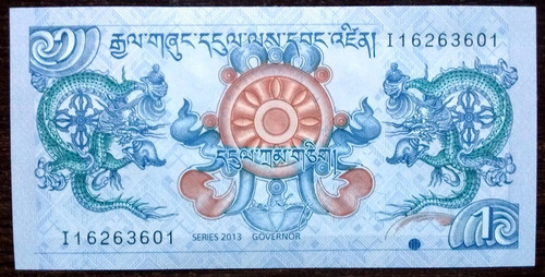 billete 1 ngultrum bhutan 2013 pick 27b sin circular