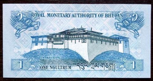 billete 1 ngultrum bhutan 2013 sin circular