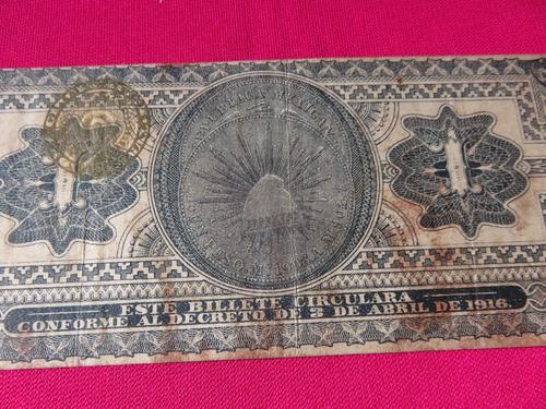 billete 1 un peso gobierno provisional de mexico