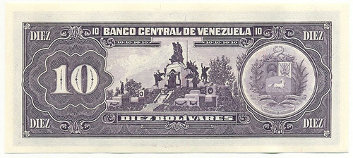 billete 10 bolívares junio 5 de 1995 serial p8