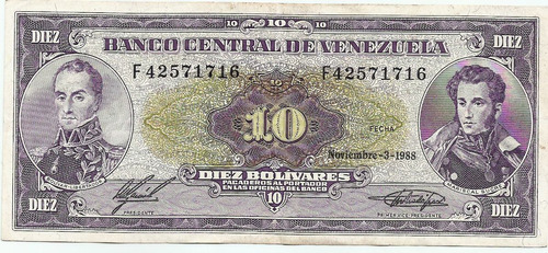 billete 10 bs de 1988 (2)
