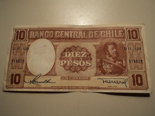 billete 10 pesos  banco central de chile