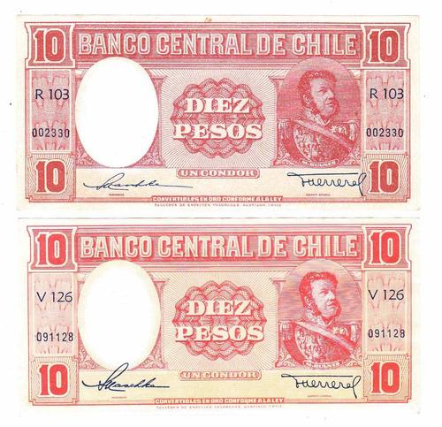 billete 10 pesos un condor m. bulnes diferentes tonos