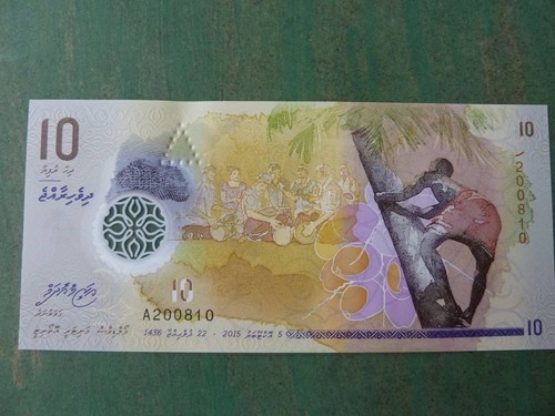 billete 10 rufiyaa maldivas maldives (foto referencial) - vp