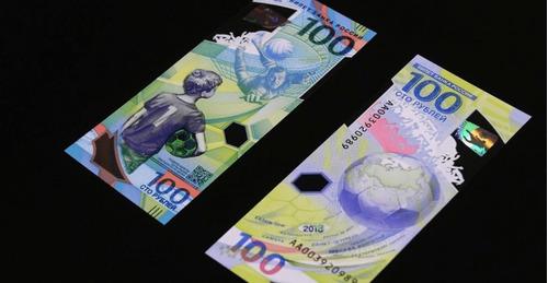billete 100 rublos del mundial rusia 2018 original nuevo #1