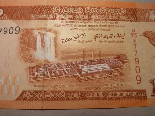 billete 100 rupias 2010 sri lanka - vp