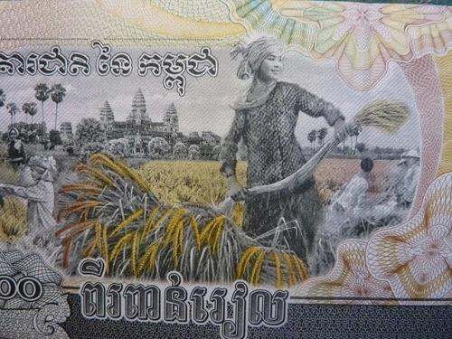 billete 2000 riels 2007 camboya / cambodia    - vp