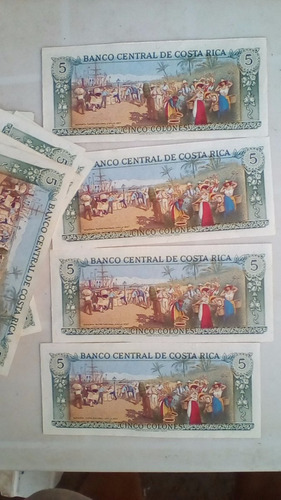 billete 5 colones bccr serie d, 15/01/92, sin circular